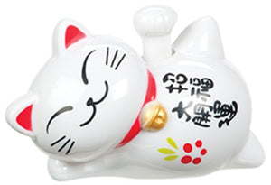 Solar Lucky Smiling Cat Figurine with Waving Arm by Toysmith, 2.4 ounces