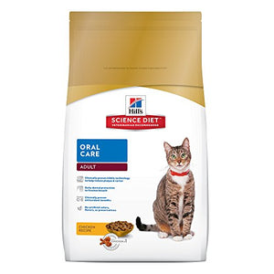 Hill's Science Diet Adult Chicken Recipe Dry Cat Food, 7 lb bag