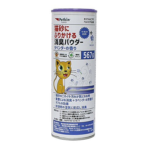 Lavender Cat Litter Deodorizer by Petkin