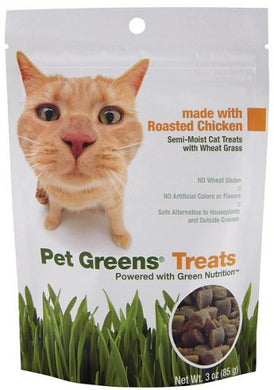Semi Moist Chicken Cat Treat, No Wheat Gluten
