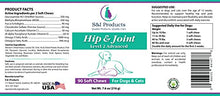 Hip & Joint Level 2 Advanced Supplement for Cats&Dogs, 7.6 oz