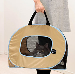 Necoichi Ultra Light Cat Carrier With Zipper Lock