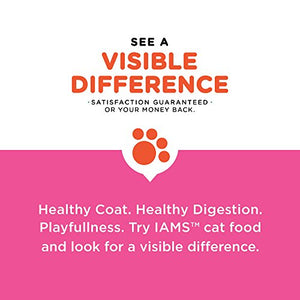Iams -  Healthy Digestion Dry Cat Food, Real Chicken in Every Bite