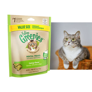 Feline Greenies Dental Cat Treats, With Natural Ingredients Plus Vitamins