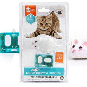Robotic Remote Control Mouse Toy for Cats