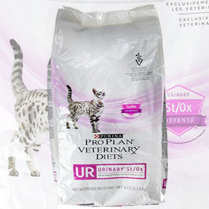Purina Veterinary Diets Feline UR Urinary Tract Dry Cat Food,  6 lb bag