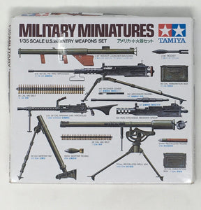 Tamiya Miniature weapon set