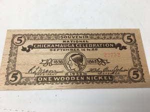 Chickamauga souvenir wooden nickel (3)