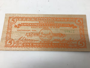 Chickamauga souvenir wooden nickel (4)