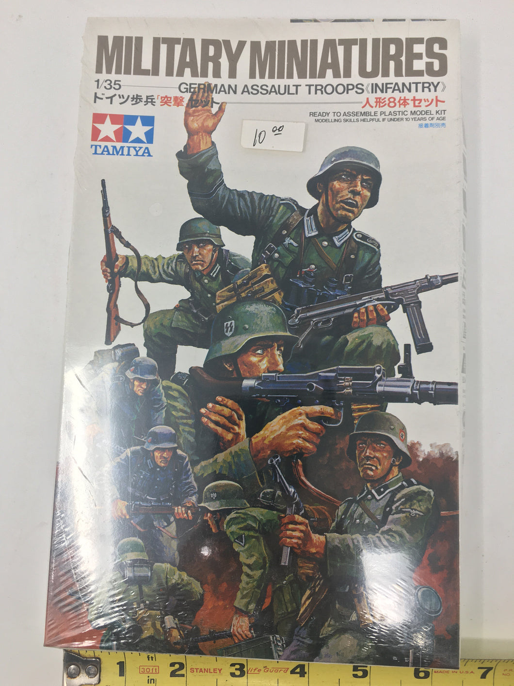 Tamiya German Infantry set