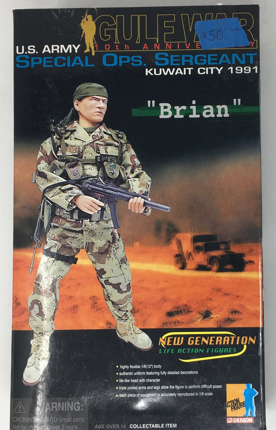 Dragon Gulf War Brian