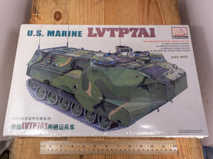 Mini Hobby Models - US Marine LVTP7A1 Model Kit