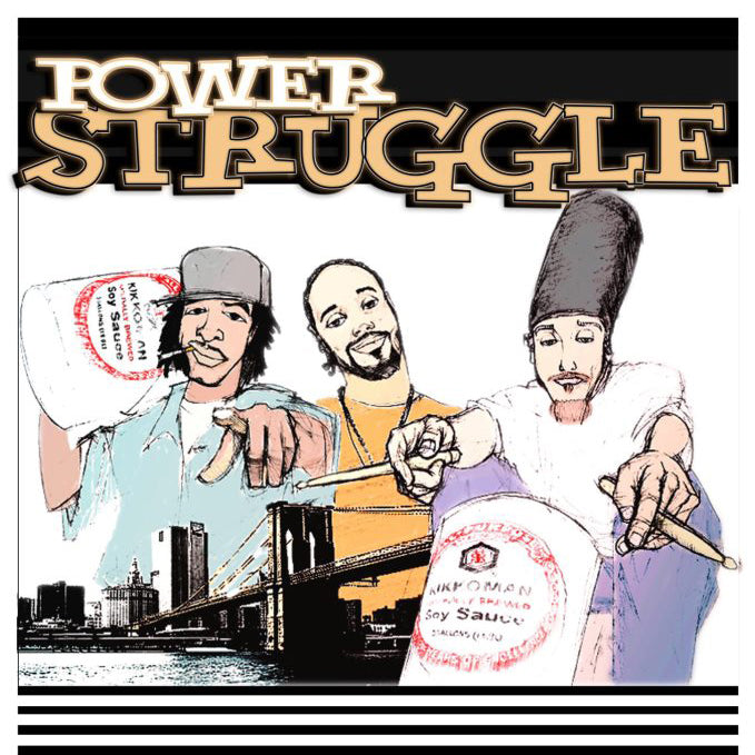 Audiopharmacy / Keep Yah Joy - Power Struggle Motion Picture Sountrack