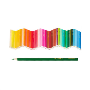 120 Colored Pencil Set