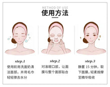 Kracie -Hadabisei Facial Mask (3 Types)日本肌美精超浸透面膜 (3款)