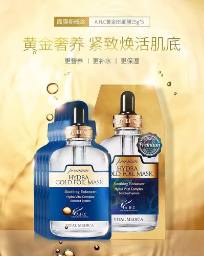 AHC Premium Hydra Gold Foil Mask - 1 Box of 5 Sheets 韩国AHC B5黄金锡纸提拉紧致补水保湿面膜 25g*5片