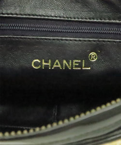 SOLD Vintage Chanel quilted raffia & patent leather bag