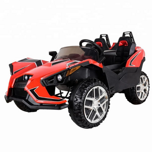 Polaais Style 12V Kids Ride on Car ATV Buggy with Parental Remote - Red - LK Auto Factors