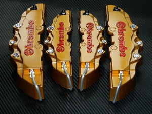 New Brembo GOLD Brake Caliper Covers Kit 3D logo Front Rear 4pcs - LK Auto Factors
