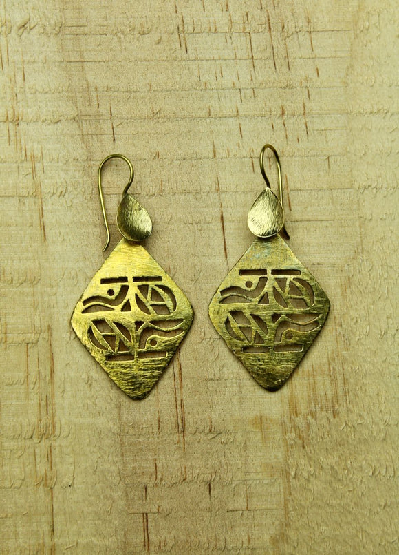 Brass earrings #4