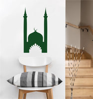 Middle Eastern Mosque Decal | Vinyl Wall Sticker