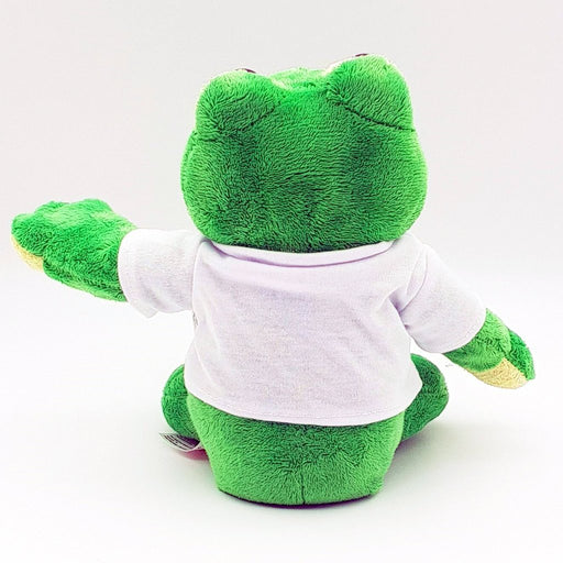 Personalised Frog Teddy back