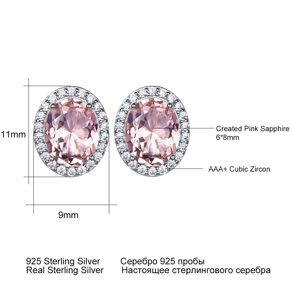 Retro Pink Sapphire Earring - umchos
