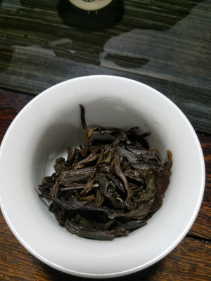 1993 Honey Orchid (Mi Lan Xiang 蜜兰香 )Phoenix Mountain Oolong Tea (only baked 1 time) 8g