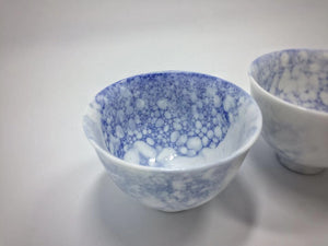 Bubble Glaze Gaiwan Tea Set