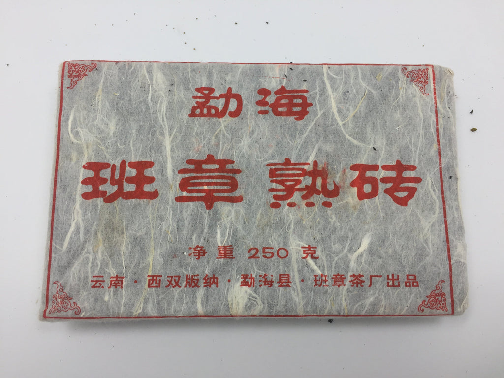 Lao Ban Zhang Ripe Puer Tea ( 2004 ) 16 Years Old Spring Harvest