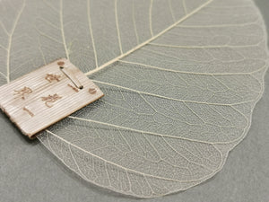 Real Leaf Strainer(Mulberry Leaves)