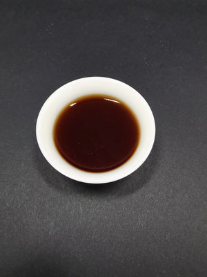 Menghai (2005) 15 years old ripe Puer Tea