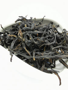 Lightning Mutated Phoenix Mountain Oolong Tea (First generation harvest April 12th)