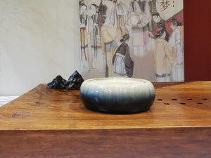 Chinese Calligraphy lid holder (Hu cheng 盖置)