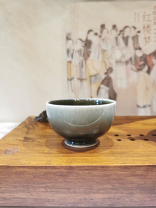 Chinese Calligraphy Black and Green Personal Cup