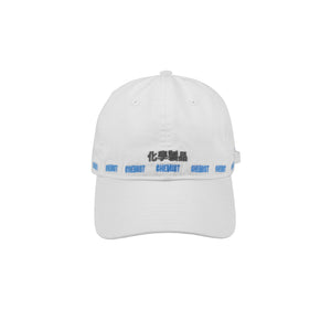 "C2H4 ""WORKWEAR"" HAT"