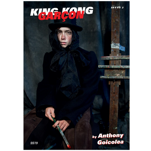 king kong garcon magazine issue 2