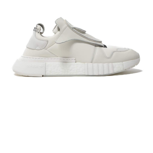 adidas futurepacer - cloud white