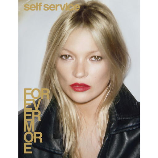 SELF SERVICE MAGAZINE ISSUE 49