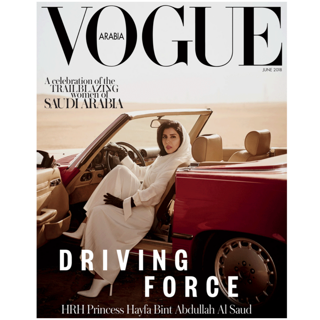 VOGUE ARABIA MAGAZINE ISSUE JUNE 18