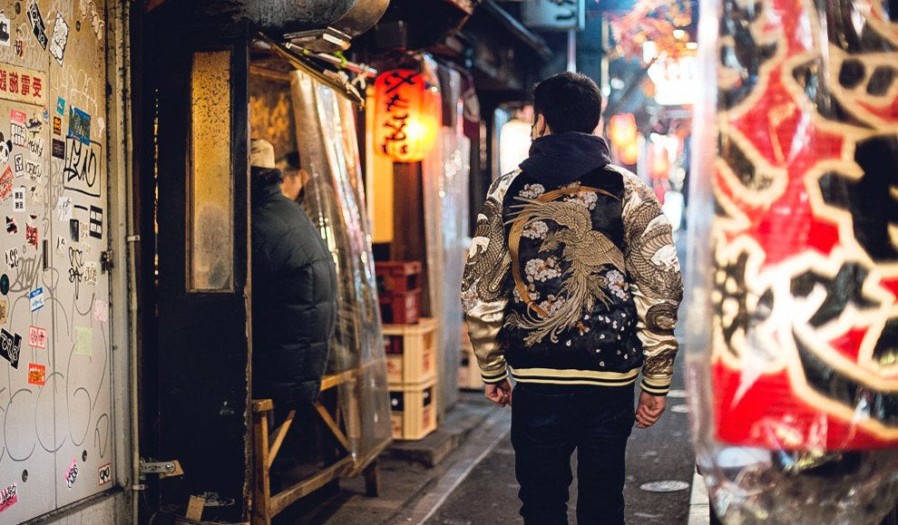 What is Sukajan Souvenir Jacket