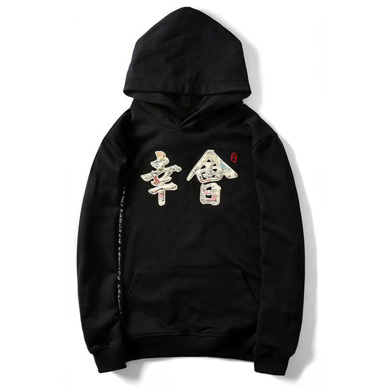 Nice Meeting You Embroidered Sukajan Hoodie