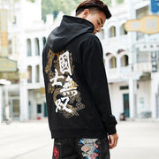 War Dragon Embroidered Hoodie