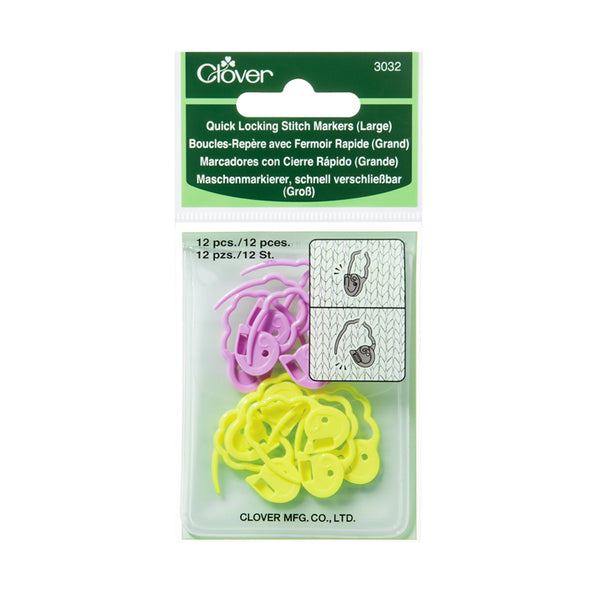 Clover Quick Locking Stitch Markers(Large)