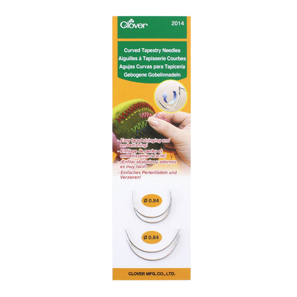 Clover Curved Tapestry Needles (Heavy)
