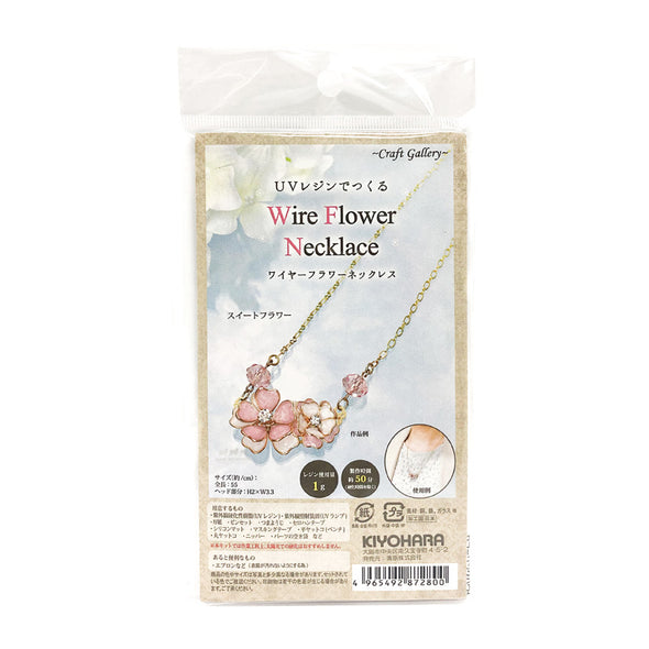 SWEET FLOWER NECKLACE UV RESIN CRAFT KIT