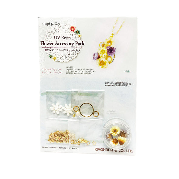 PURPLE FLOWER NECKLACE RESIN CRAFT KIT