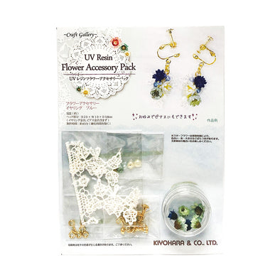 BLUE FLOWER EARRINGS RESIN CRAFT KIT