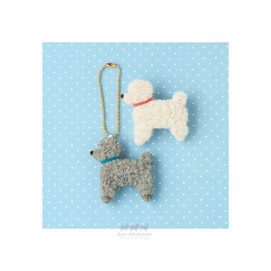 Toy Poodle Dog Brooch and Keychain Kit