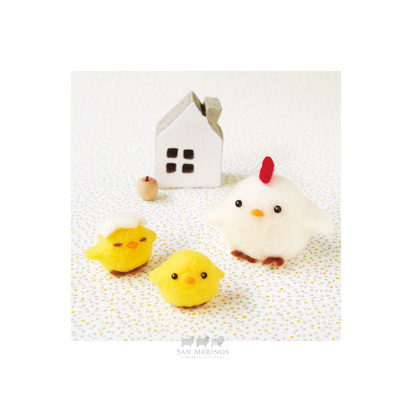 Cute Chicken Family Kit